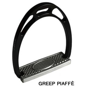 Equi Greep Piaffé stigbøjle